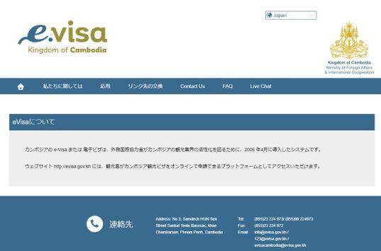 サイトの上方、左右のマークを確認して(Photo by 朝比奈)