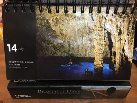 『ナショナルジオグラフィック傑作写真365 Beautiful Days』(Photo by 朝比奈)