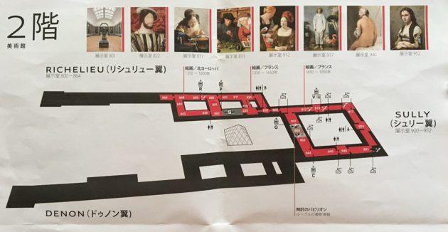 2階(日本でいう3階)