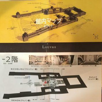 ルーブル美術館の館内マップ