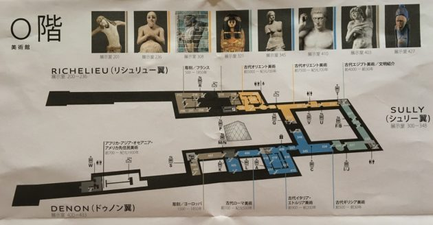 0階(日本でいう1階)