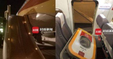 「新鮮な空気を吸いたかった」と乗客