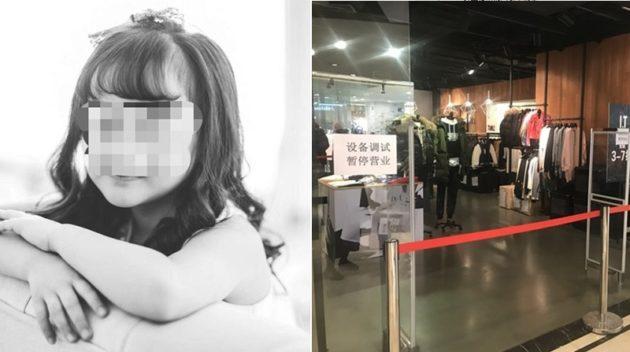 ショッピングモールで壁から落下した鏡が女児を直撃