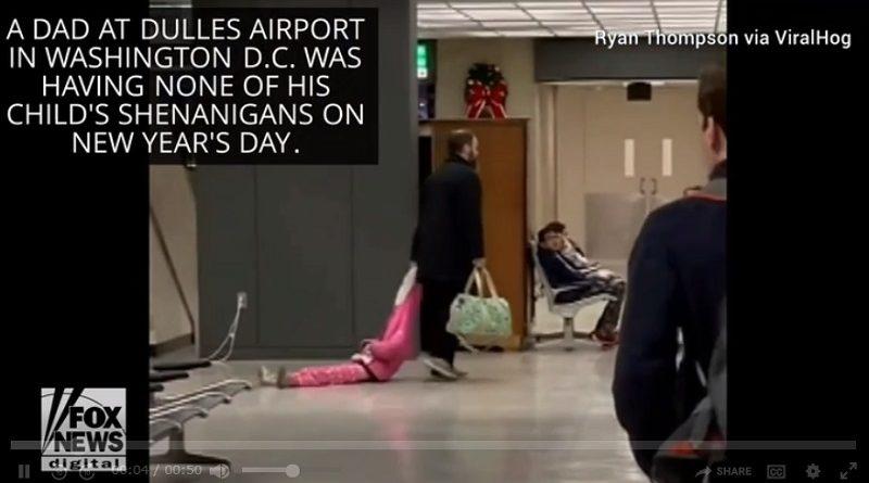 空港の床を掃除しているようなものだが…