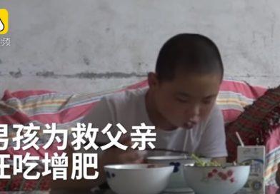 画像: 『Oddity Central』11-Year-Old Boy Eats Five Times a Day to Gain Weight And Save His Father's Life