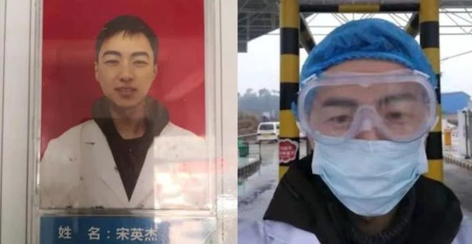 将来が期待された優秀な医師も死亡(画像:『shanghaiist』28-year-old doctor dies after working on frontlines against Wuhan virus for 10 days straight)
