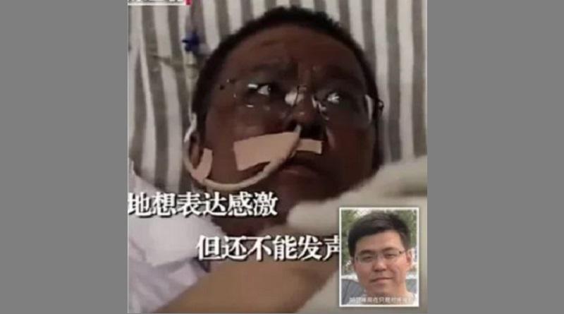 新型コロナ治験薬の肝障害で皮膚がまっ黒に 5か月の闘病虚しく医師が死亡 (中国)