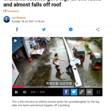 祖母が見せた神がかりな瞬発力 屋上から転落する孫娘を奇跡的に救う<動画>中国